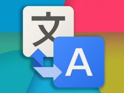 Переводчик Google получит новые возможности в Android 6.0