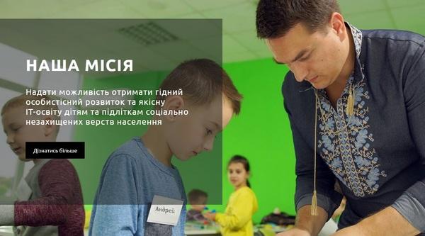 Обучение в украине текст выписка на пмж из россии