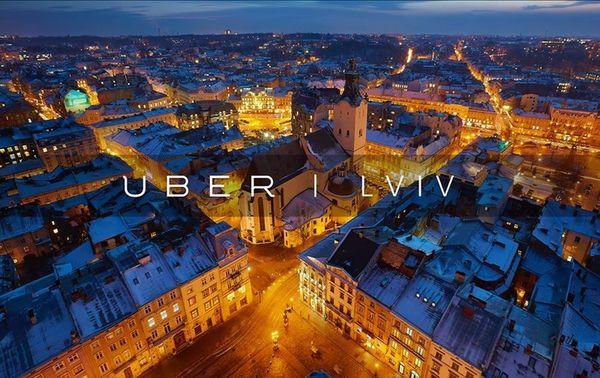 Мэр Львова анонсировал запуск Uber и призвал не пользоваться Яндекс.Такси