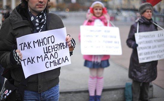 России присвоен статус страны с «несвободным интернетом»