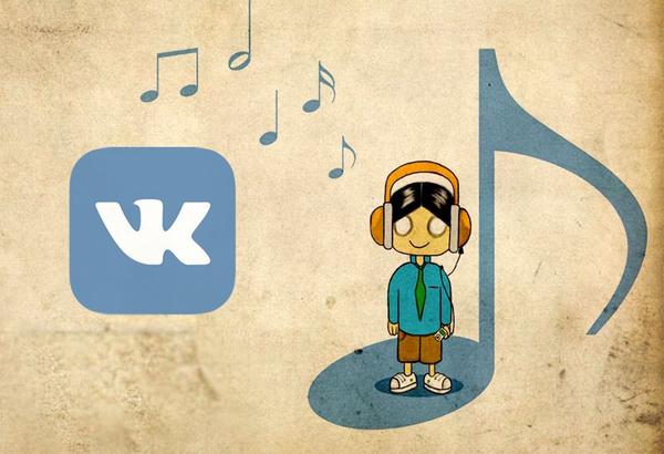«ВКонтакте» ввела платную подписку на музыку
