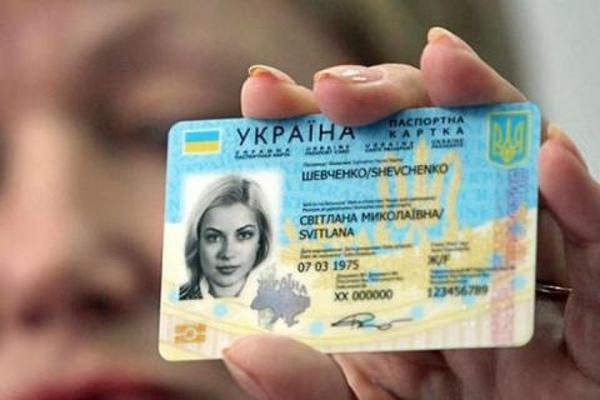 В Киеве запустили выдачу и замену загранпаспорта в онлайне