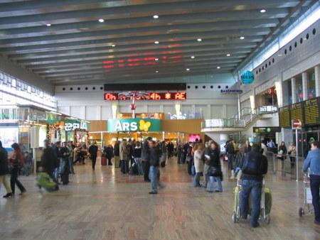 МТС запустил 3G в аэропорту Днепропетровска