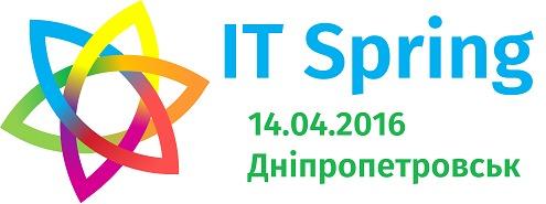 14 апреля в Днепропетровске состоится конференция IT Spring