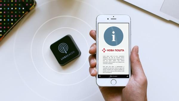 «Новая почта» тестирует инновационную технологию оповещений для владельцев смартфонов