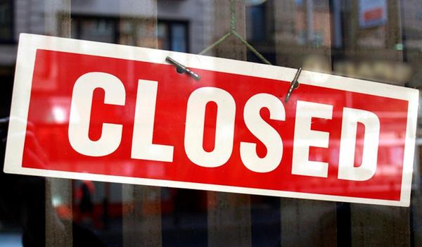 Крупные украинские банки закрывают отделения