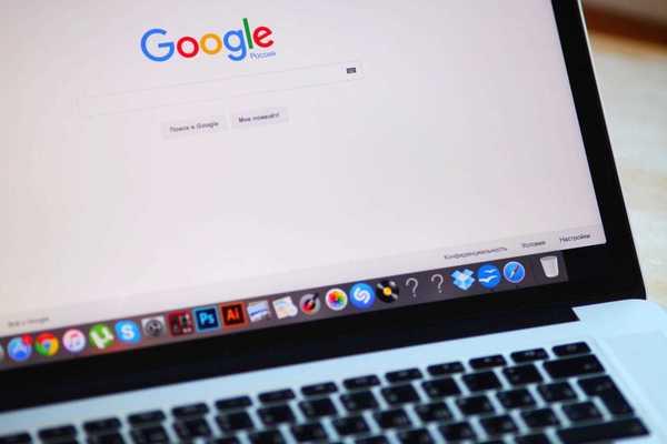 Google, Microsoft и Apple решили объединить усилия