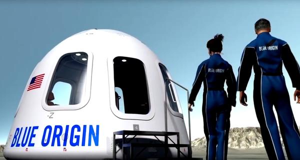 Клиенты Blue Origin отправятся в космос не раньше апреля 2019 года