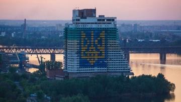 Vodafone развернул 3G-сеть в Днепропетровске