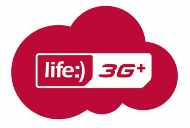 life :) начал тестирование 3G-сети в Днепропетровске