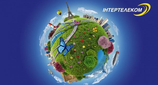 Абоненты «Интертелекома» в 2015 году