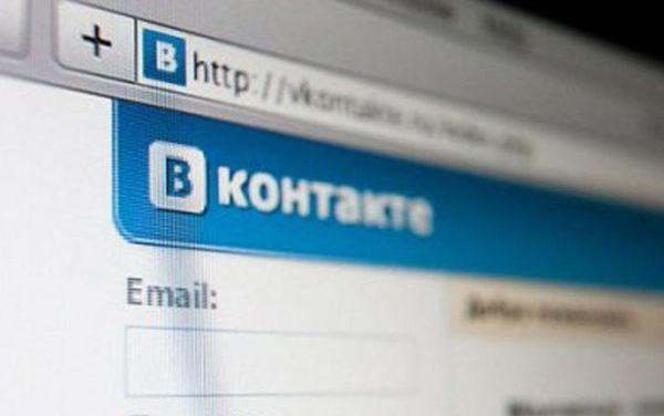 «ВКонтакте» разблокировали в Китае