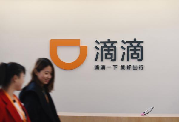 «Китайский Uber» открыл центр разработки технологий самоуправляемых автомобилей в США