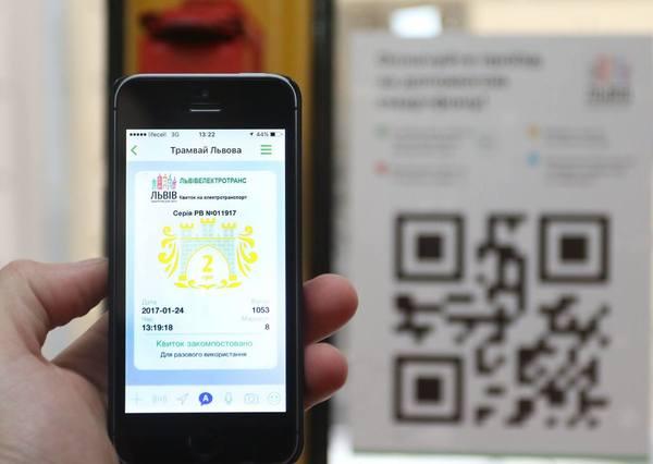 Электронный билет по QR-коду появился в транспорте Ивано-Франковска и Чернигова