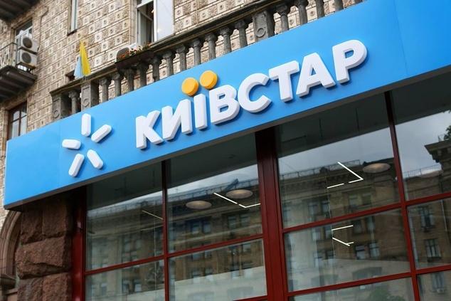 Киевстар улучшил связь в бизнес-центрах, аэропортах и торговых комплексах
