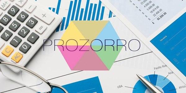 Сколько денег сэкономила Prozorro за год