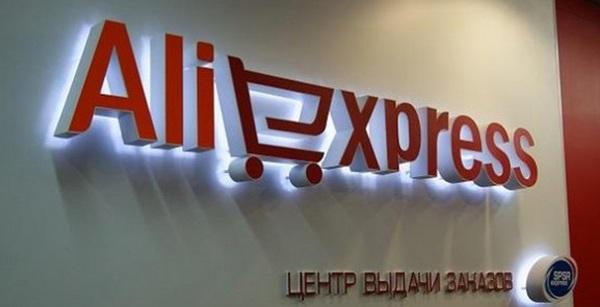 Alibaba судится с украинцем за свою торговую марку