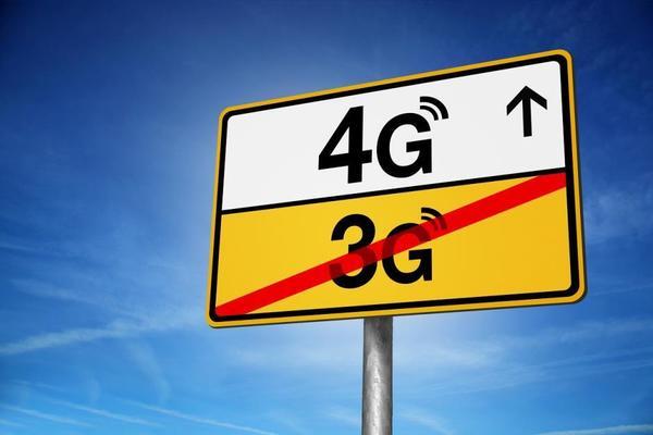 Украинский телеком-регулятор согласовал законопроект, предусматривающий внедрение 4G
