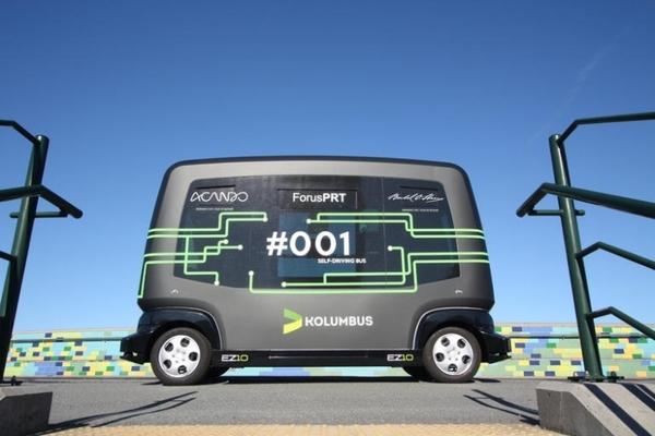 В июне на дорогах Норвегии появятся автономные автобусы