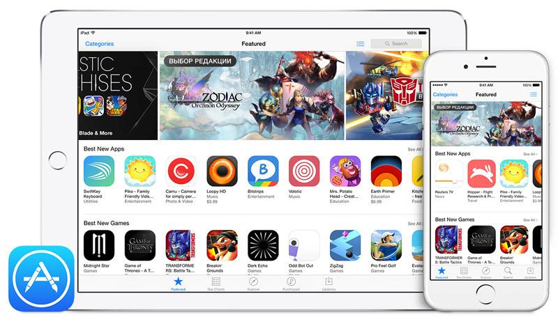 Apple искусственно завышает рейтинги своих приложений в App Store?