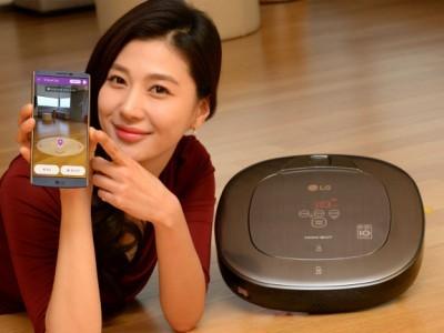 LG планирует сосредоточиться на разработке роботов