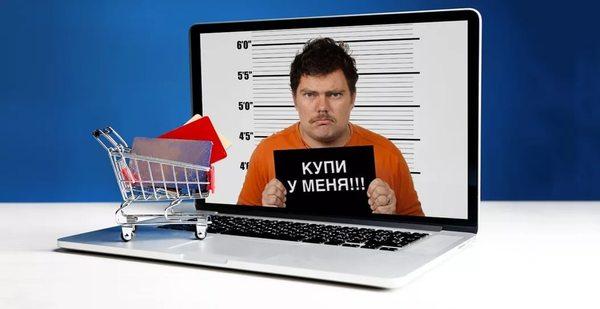 Киберполиция Украины раскрыла сеть фейковых интернет-магазинов
