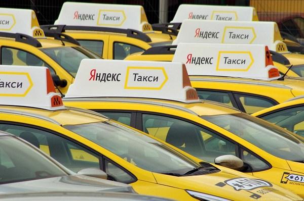 Яндекс.Такси начал работу в Днепре