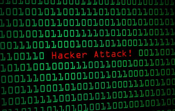 Хакеры атаковали и сайт Пенсионного фонда