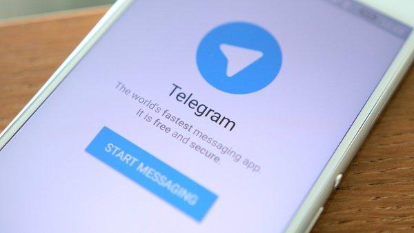 Telegram привлёк ещё $850 млн