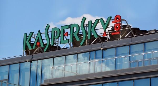 Американские власти планируют запретить вести бизнес «Лаборатории Касперского» в стране