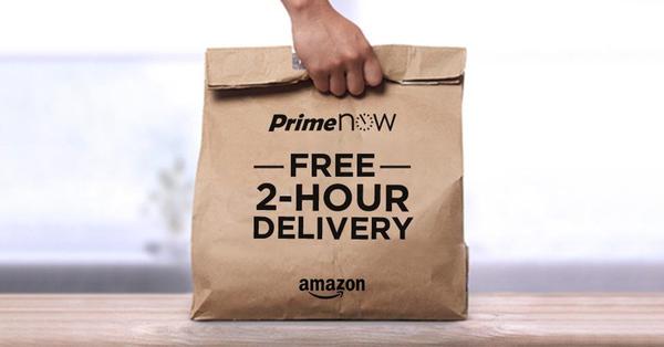 Amazon расширяет географию своего сверхбыстрого сервиса доставки