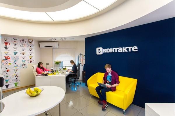 «ВКонтакте» закрывает офис в Киеве
