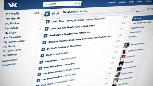 Аудиореклама появится во «ВКонтакте» уже в это году