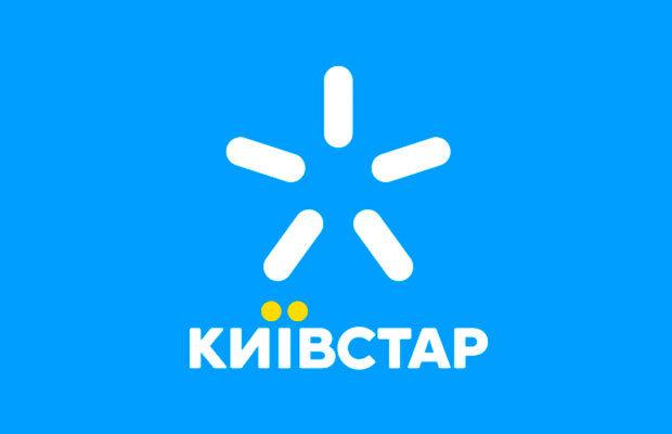 «Киевстар» приступил к тестированию 3G в 10 новых городах