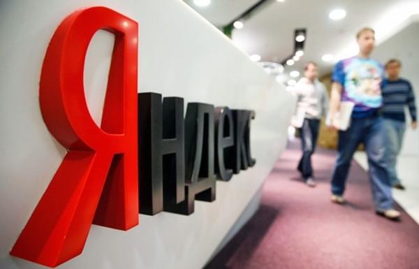 «Яндекс» закроет офисы в Киеве и Одессе