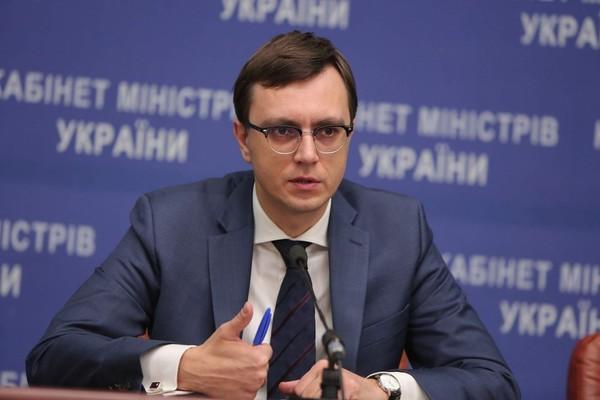 Минифраструктуры собирается запустить пилотный проект электронного билета в Днепре и Львове