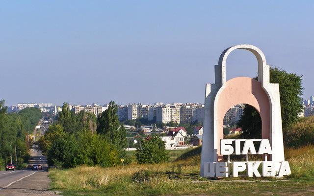 «Киевстар» запустил 3G в Белой Церкви
