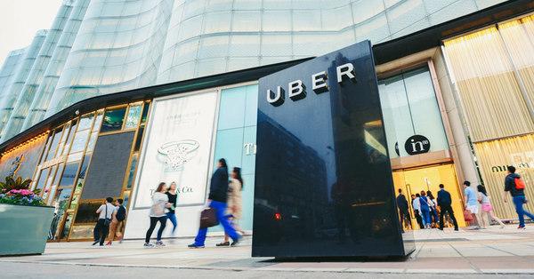 Uber намерен получить лицензию на электронные деньги