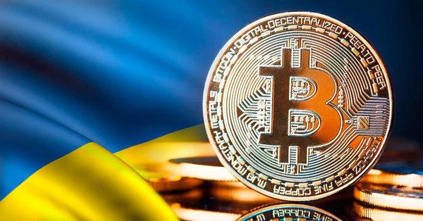 Биткоин-рынок Украины оценивается в $2,5 млрд
