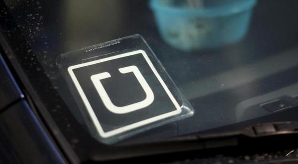 В Киеве подорожал UberX
