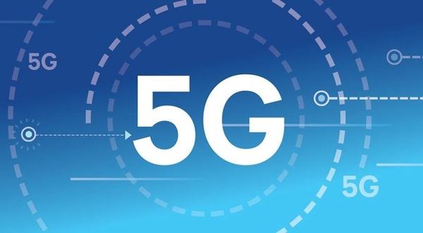 Японию планируется полностью покрыть сетями 5G к 2023 году