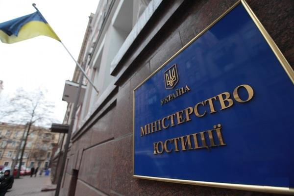 Министерство юстиции предоставит возможность открыть или закрыть ФОП онлайн