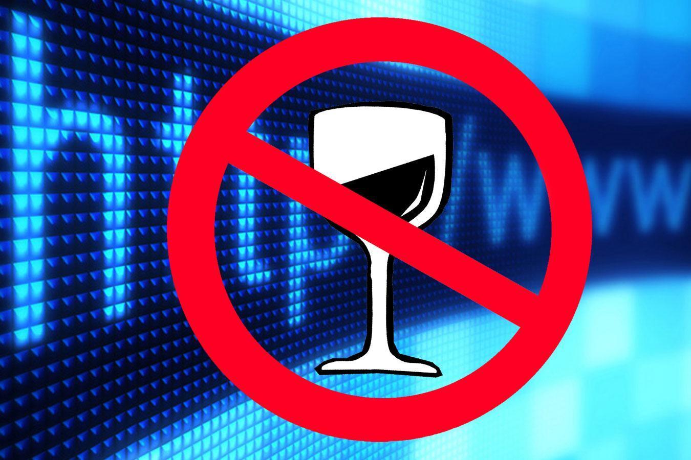 В России хотят запретить торговлю алкоголем в интернете