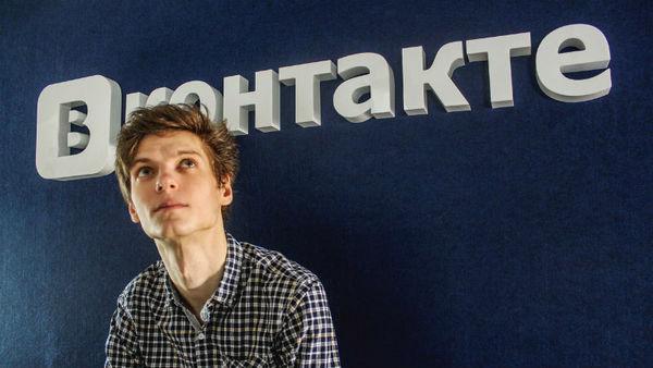 «ВКонтакте» записали видеообращение к украинцам