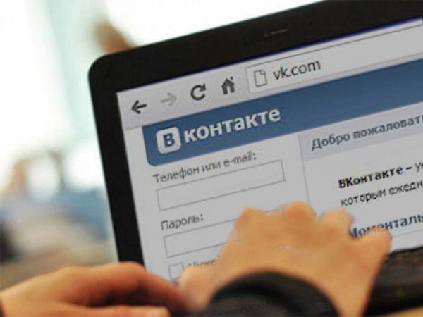 «ВКонтакте» собирается заняться созданием собственного видеоконтента