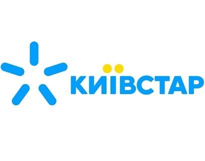 40% абонентов «Киевстара» во Львове уже воспользовались 3G-интернетом