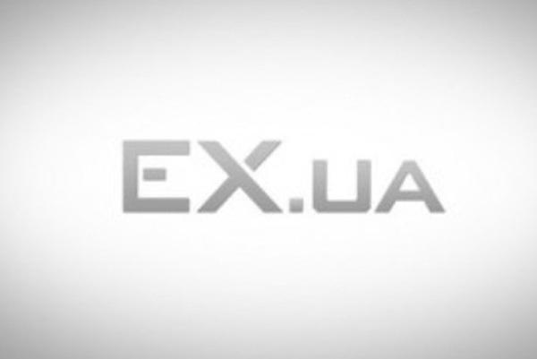 ЕХ.UA объявил о закрытии