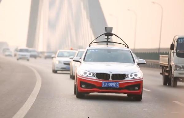 К 2019 году Baidu запустит массовое производство машин с автопилотами