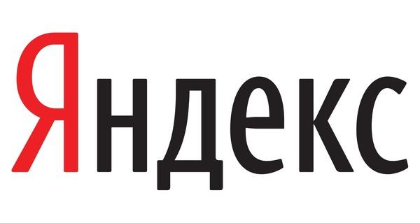 «Яндекс» тестирует контекстную рекламу, почти не отличающуюся от обычной поисковой выдачи