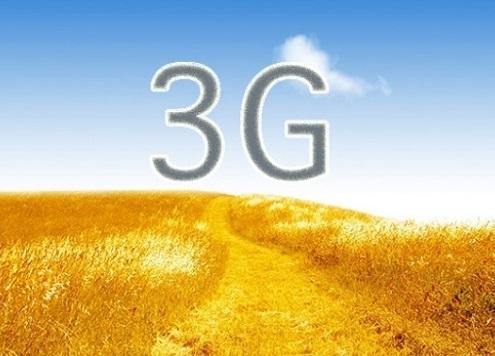 «Киевстар» покрывает 3G-сетью еще шесть областных центров с пригородами